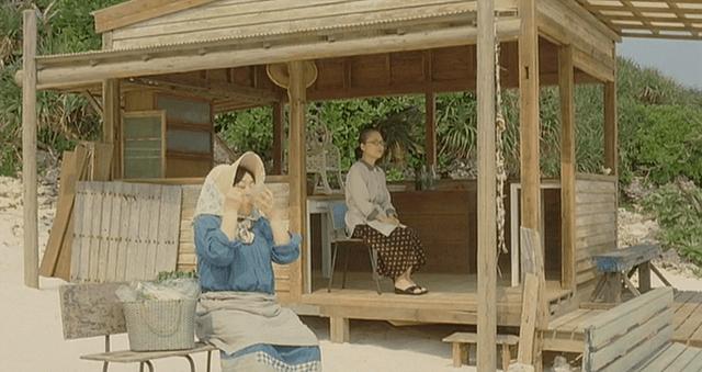 MeganeSakuraSan