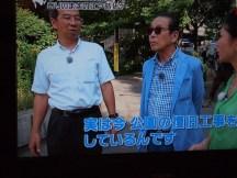 Visite de Tamori San