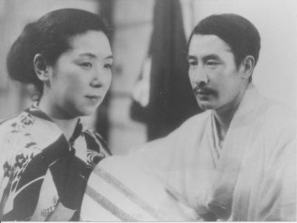 A droite : SÔ Yamamura