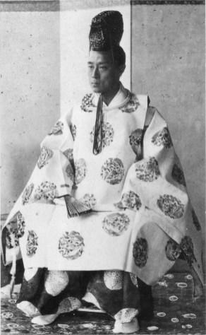 Dernier Shogun, Yoshinobu