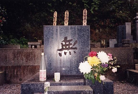 OzuKanji