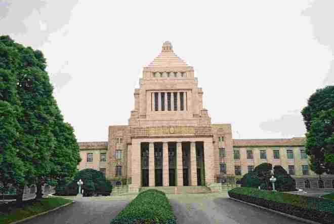 Parlement de Tokyo