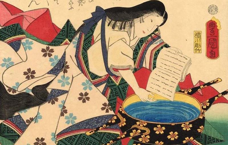 Histoires et dictionnaires de littérature japonaise