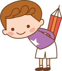 Student Cartoon Png Student Learning Cartoon Clipart Full Size Clipart #1397476 PinClipart
