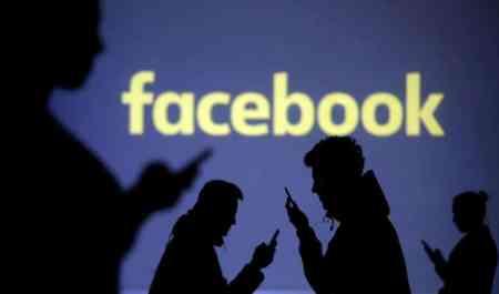 Cara Blokir Facebook Sendiri