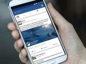 Cara Download Video Di Facebook Android
