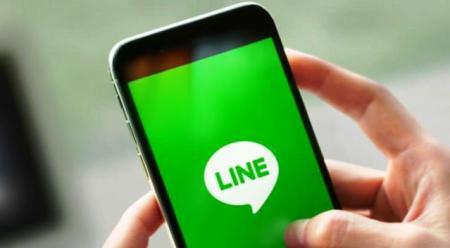 Cara Download Video Di LINE