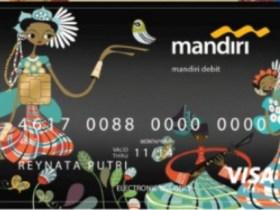 Biaya Administrasi ATM Mandiri
