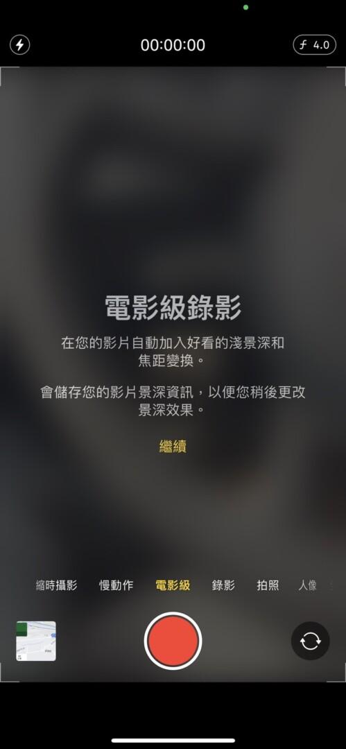 S 857525 - iPhone 13 Pro Max 開箱試玩 跑分螢幕拍照一次看
