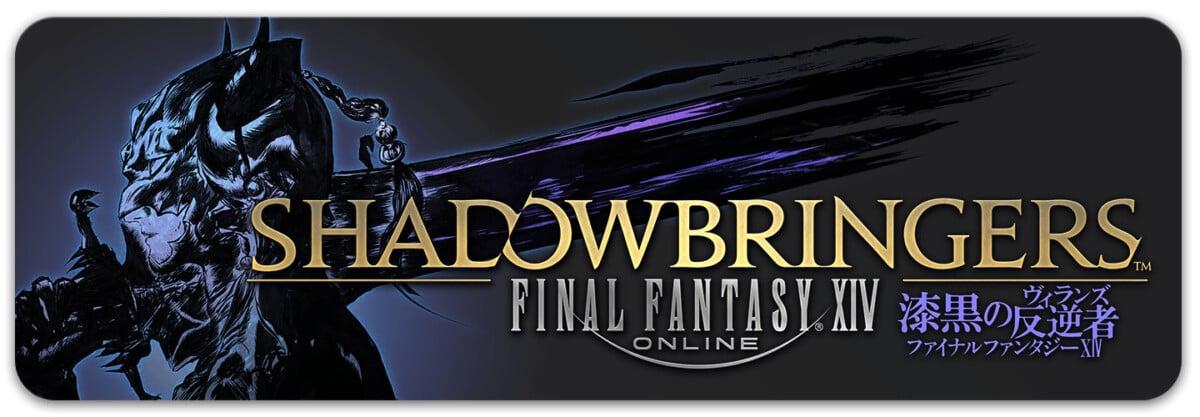 20211001 FF14 06 - 一起來當光之戰士 EP02 !教你如何從試玩版升級 Final Fantasy 14 正式版