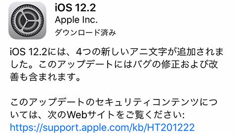 【アップデート情報】ごく一部の iPhone 8 と iPhone 8 Plus の通話中 ...