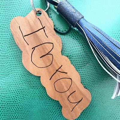 DIY Laser Cut Wood Keychain from Handwriting