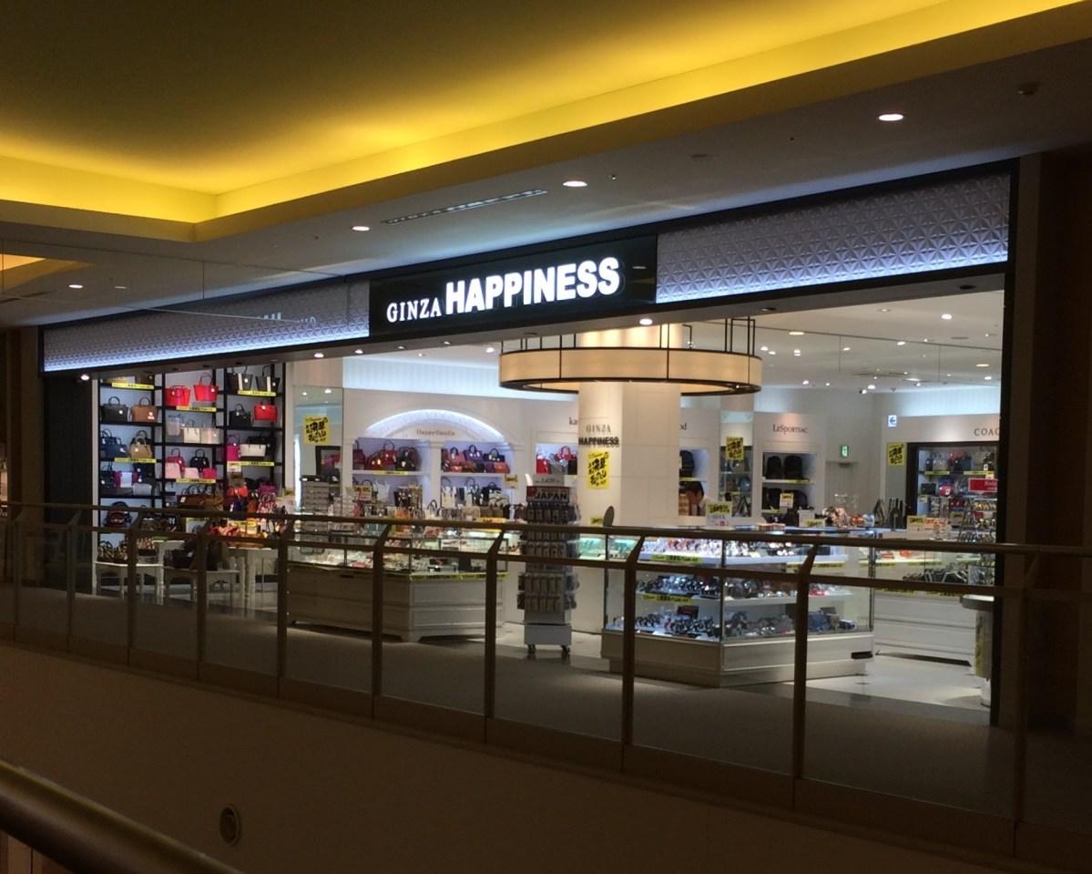 ブランドショップレポート 7 GINZA Happiness 新三郷店