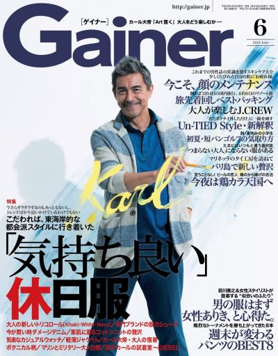 gainer,ゲイナー