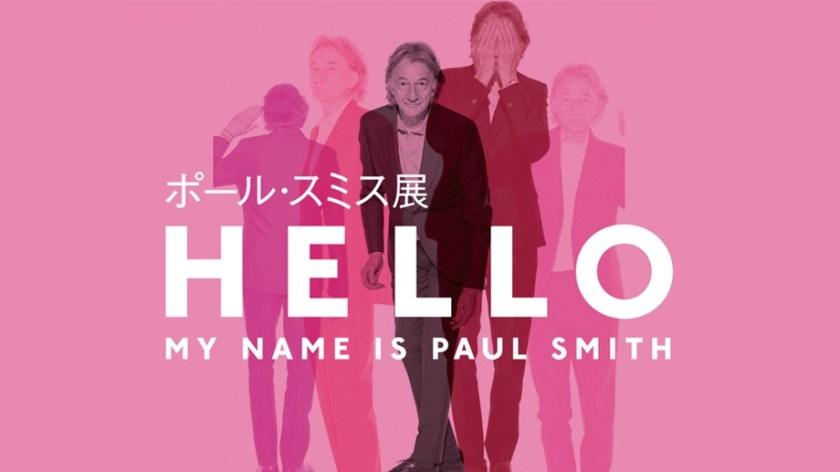ポール・スミス,ポール・スミス展,HELLO, MY NAME IS PAUL SMITH