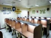 ห้องเรียนด้วยตัวเอง