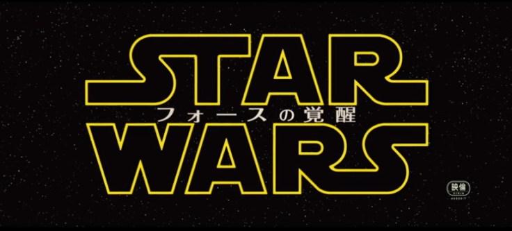 Star Wars Logo Asie