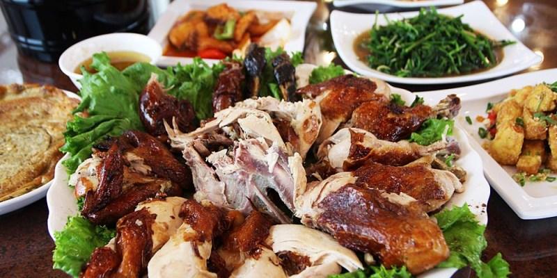 阿東窯烤雞(鹿谷初鄉店)|鹿谷美食推薦 古早味龍眼木窯烤雞皮脆肉多汁