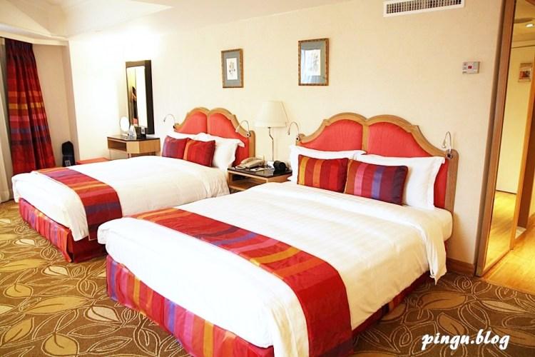 台北住宿| The Riviera Hotel 歐華酒店 近圓山花博園區 南法優雅低調奢華的飯店