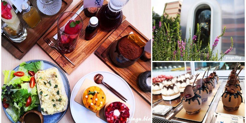 台中甜點|kafeD 德勒斯登河岸咖啡 城市中的森林系絕美咖啡廳 創意年輪蛋糕專賣店