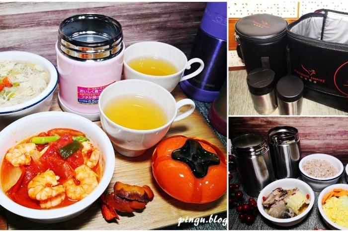 鳳巢豐康月子餐|彰化外送月子餐 一日三送 新鮮料理送到家