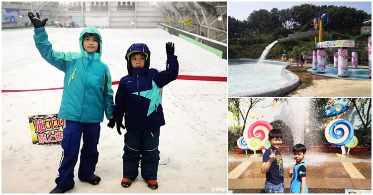 小叮噹科學主題樂園 水、陸、玩雪一次滿足 入園費用一票玩到底