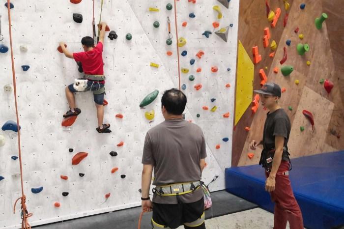Dapro室內攀岩場|攀岩學習確保 保障自身與被攀岩者之安全