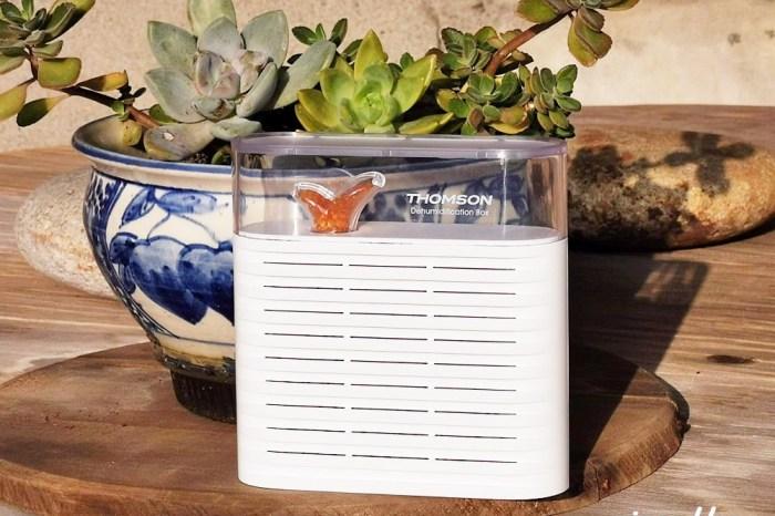 居家好物|THOMSON 日系微風小草無線除濕盒 仿生設計 療癒又實用