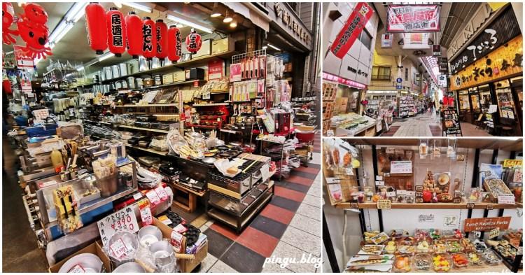 大阪景點 千日前道具屋筋商店街 烹调工具/厨房用品/食物模型 媽咪們的必買行程