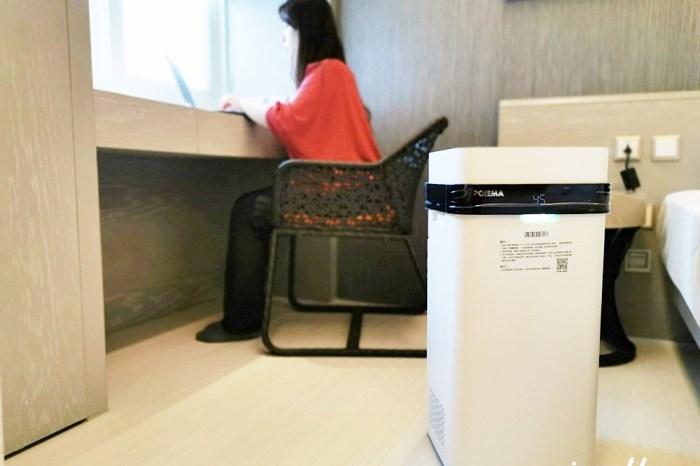 空氣清淨機推薦 POIEMA ZERO快乾版 空氣淨化器 免耗材 低耗電 高清淨力