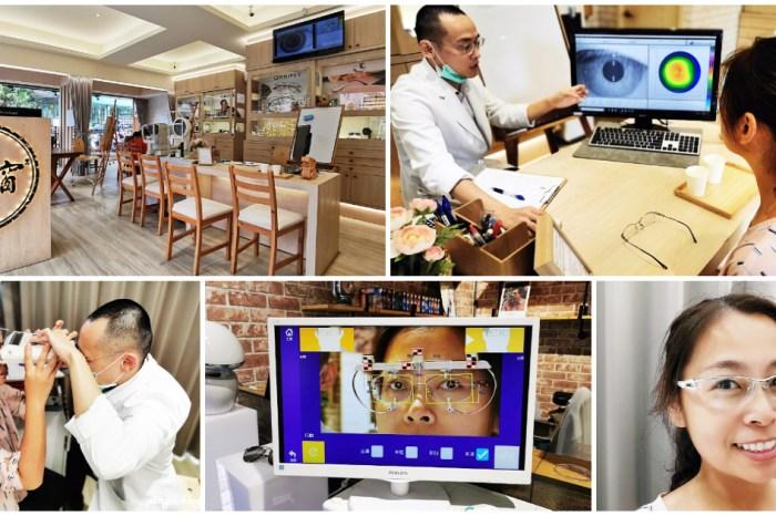 配鏡推薦 靈魂之窗眼鏡公司 專業驗光 高質感鏡框 客製化配鏡 讓眼睛看得更清楚