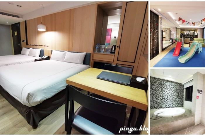 台中住宿 永悅行旅YONG YUE HOTEL 兒童遊戲室/DIY 適合親子住宿的商務型飯店