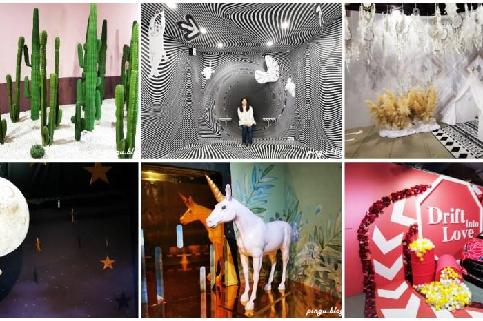 2021台北展覽|色廊展2.0-夢境製造所 華山文創網美必來的打卡景點 12個顏色×12種夢境