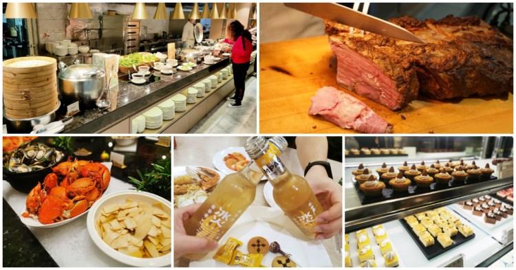 宜蘭羅東美食|明廚百滙自助餐 宜蘭Buffet吃到飽 村却國際溫泉酒店中、西、日式美食料理