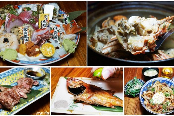 台北東區美食|微風建一食堂 台北無菜單料理 和牛龍蝦通通是盤中飧