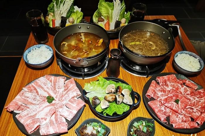 員林鍋物|花水木鍋物 充滿禪意的用餐空間讓人享受心靈與味覺的饗宴