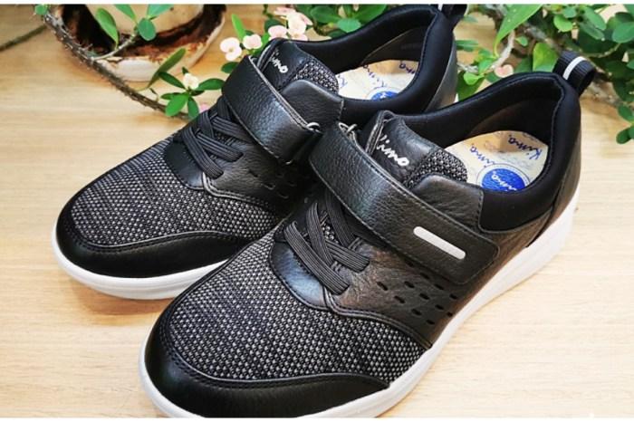 Kimo德國品牌健康|足弓支撐專利鞋 穿起來舒適又有型
