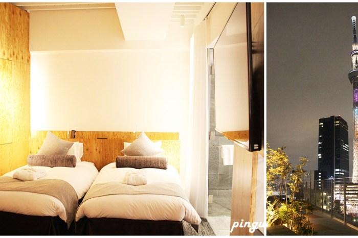 東京住宿|東京ONE飯店 ONE@Tokyo 隈研吾監修設計 晴空塔景觀飯店