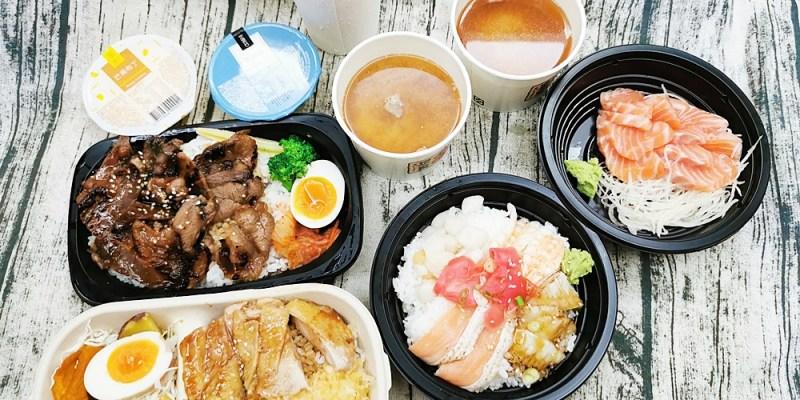 員林美食 定食8 想吃生魚片不用花大錢 內用生菜沙拉白飯味噌湯無限取用