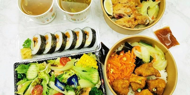 員林美食 八渡の新日本料理外帶餐盒100元起 foodpanda外送