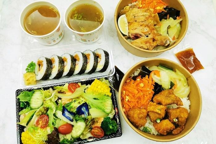 員林美食|八渡の新日本料理外帶餐盒100元起 foodpanda外送