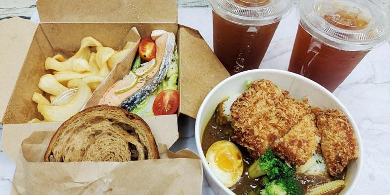 有片森林|員林咖啡廳 享受都市中的寧靜 咖哩早午餐