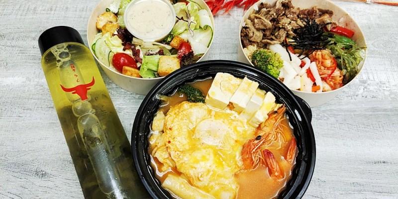 一頭牛 日式燒肉 清酒 台中燒肉外帶便當 套餐附凱薩沙拉+冷泡茶只要220元起