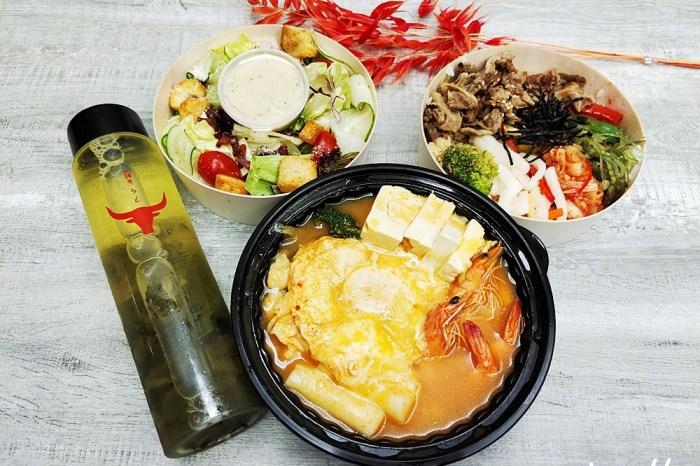 一頭牛 日式燒肉 清酒|台中燒肉外帶便當 套餐附凱薩沙拉+冷泡茶只要220元起