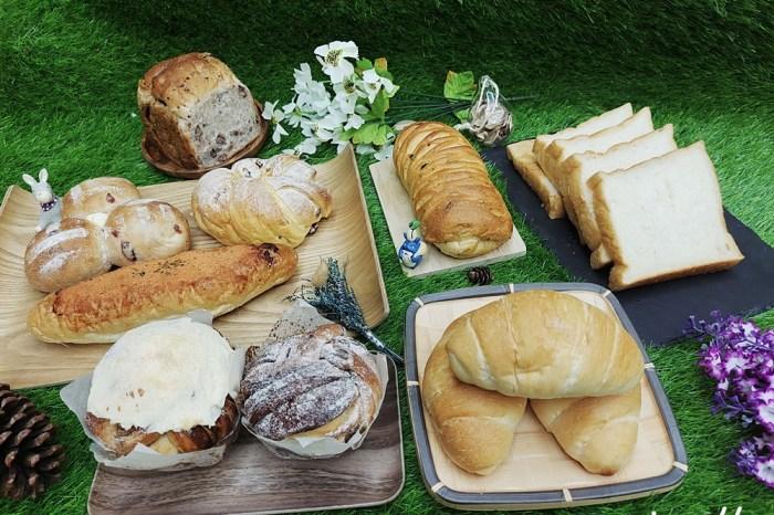宅配麵包 55號烘培室 冷凍宅配麵包 在家就能享用中興新村的美味麵包