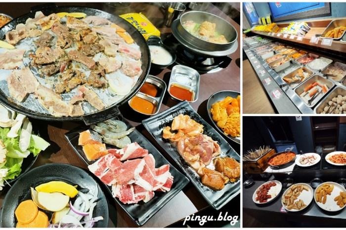 豬對有韓式烤肉吃到飽 員林店|員林燒肉吃到飽 韓式烤肉平日中午只要299元