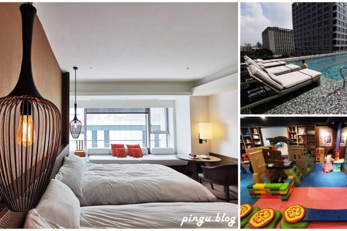 台南晶英酒店|台南親子飯店推薦 無邊際網美泳池 兒童遊戲室好好玩