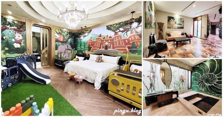 芭蕾城市渡假旅店 叢林城堡主題房攀岩、積木、溜滑梯、KTV、泡澡一次滿足 台中親子住宿推薦