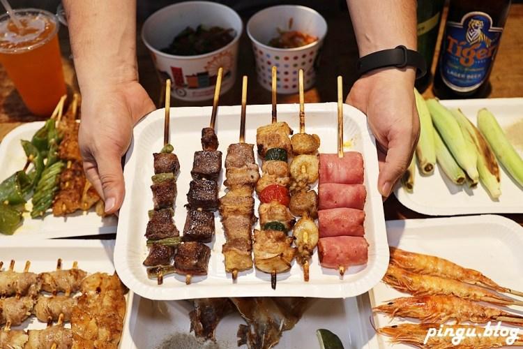 就醬子烤吧彰化民族店 彰化美食燒烤串燒 宵夜新選擇