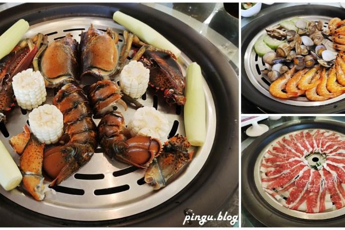 漉海鮮蒸氣鍋|新鮮海鮮蒸氣烹煮 將原汁原味保留在食材裡 捷運松江南京站美食